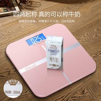 iSense TL739 可充电 电子秤 150kg以内零误差