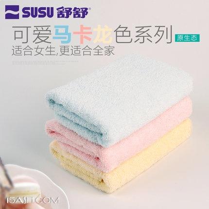 susu 舒舒 纯棉素色毛巾3条装