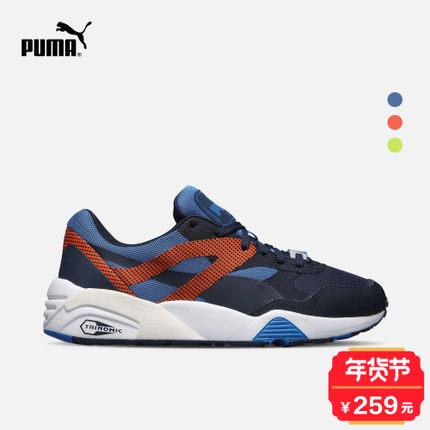 PUMA 彪马 TRINOMIC R698 Progressive 中性款复古休闲鞋