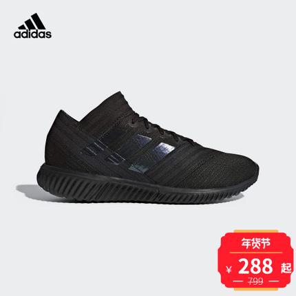 阿迪达斯 17新款 Nemeziz Tango 男运动鞋 袜套设计