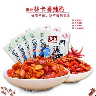 贵州特色 麻辣花生酥+丝共50g*5袋 券后9.9元包邮