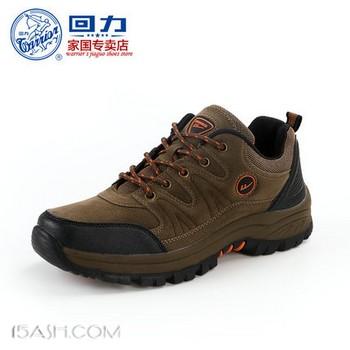回力 男士户外登山鞋徒步鞋