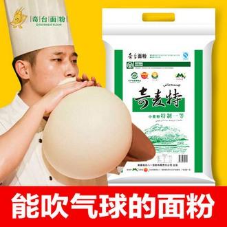 国家地理标志产品 新疆奇台面粉 5kg