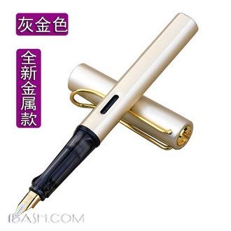自然的风 书法练字钢笔