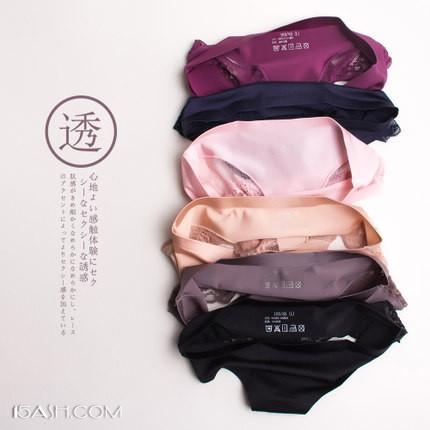 杜拉斯 D520-3 女士无痕冰丝内裤 3条装