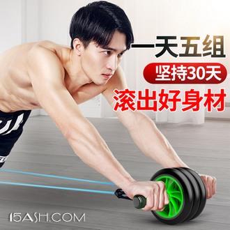 良芳 LF-1258 家用腹肌训练器