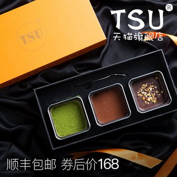 TSU 三味生巧克力抹茶榛果味礼盒装