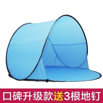 1秒速开全自动户外帐篷2-3人