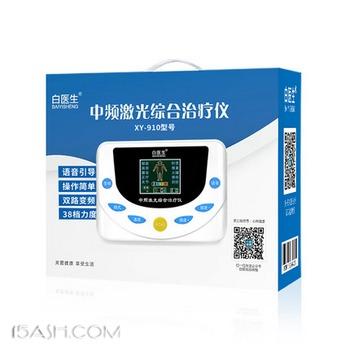 白医生 多功能中频理疗仪XY-910