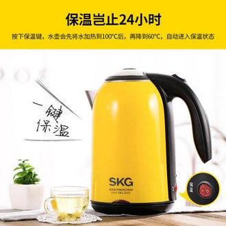 SKG 304不锈钢电热水壶 自动断电 1.7L