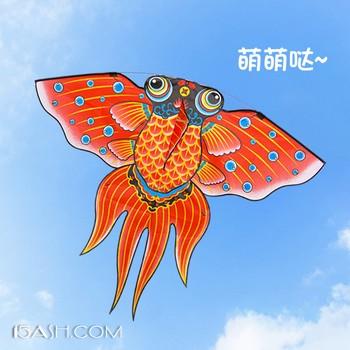 潍坊 舞天金鱼风筝送100米线