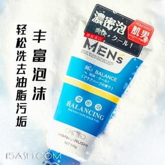 花印男士控油祛痘洁面乳110g/ml