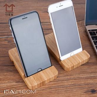 竹易家 手机专用实木支架 懒人支架