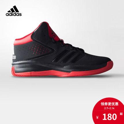 adidas阿迪达斯 男子场上款篮球鞋