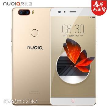 nubia 努比亚 Z17 8GB+64GB 全网通手机