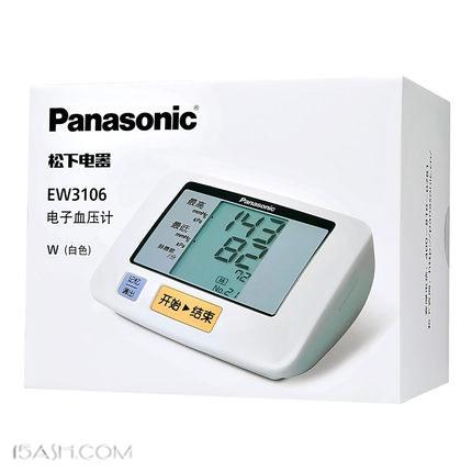松下 家用臂式全自动电子血压计