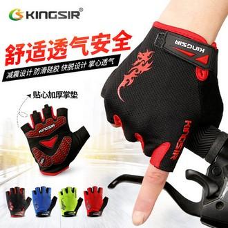 Kingsir 骑行装备山地车短指骑行手套