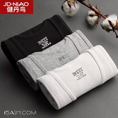 健丹鸟 男士纯棉质背心3条装