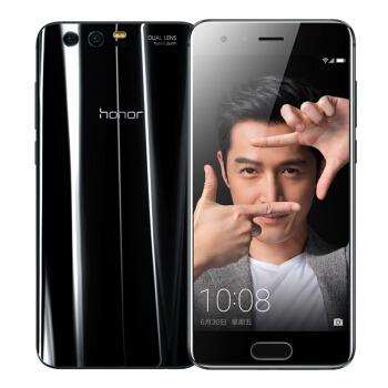 HUAWEI/华为 荣耀9 全网通 智能手机 6GB+128GB