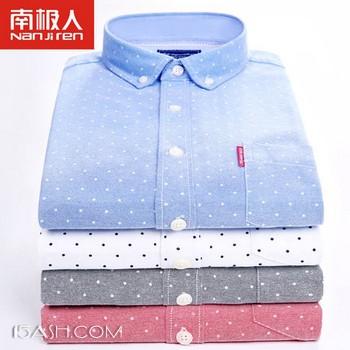 南极人 牛津纺长袖衬衫