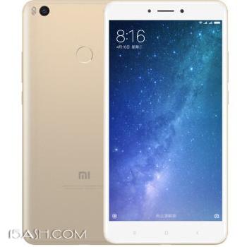 小米 Max2 4G+64G 全网通手机