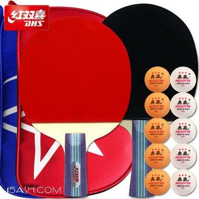dhs红双喜乒乓球拍+送乒乓球+乒乓球拍套