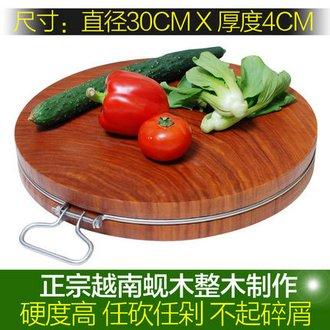 正宗越南铁木砧板实木菜板