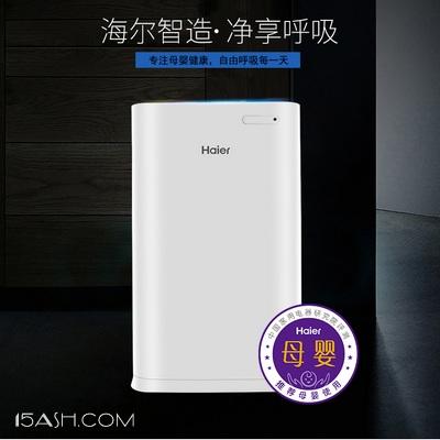 Haier/海尔 KJ225F-HY01 母婴空气净化器
