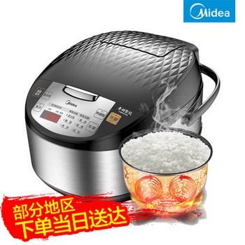 Midea 美的 智能电饭煲锅4L