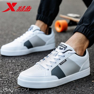 特步男鞋春季新款板鞋运动鞋