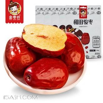 金枣铃 新疆特级和田红枣 500g*5袋