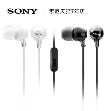 索尼 MDR-EX15AP 入耳式耳塞