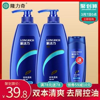 隆力奇 新活力去屑洗发水 清爽控油型1L*2瓶+400ml