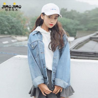 JIMO 2018早春女韩版宽松BF风浅蓝牛仔长袖外套