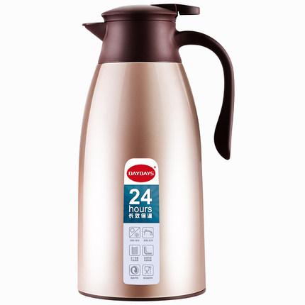 DAYDAYS 不锈钢 玻璃内胆保温瓶 1.9升