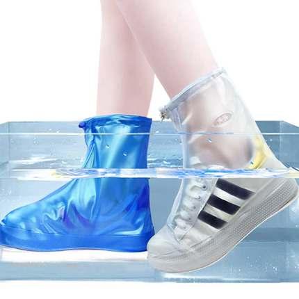 利雨 防水防雨防滑鞋套
