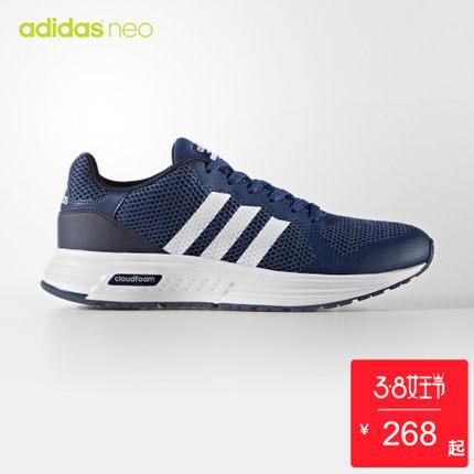 阿迪达斯 adidas neo CF FLYER 男休闲鞋