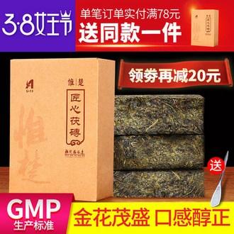 惟楚 安化黑茶 金花茯砖茶400g