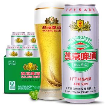 燕京啤酒 11度 精品啤酒 500ml*12听 大罐整箱装