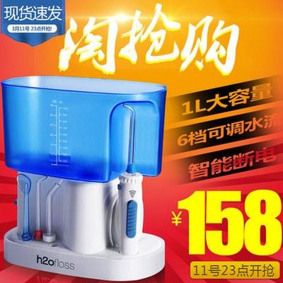 惠齿HF7C家用电动冲牙器