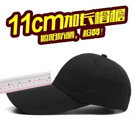 路易森保 韩版春秋户外运动棒球帽鸭舌帽