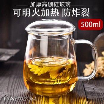 水之铭 带把双层玻璃茶杯500ml