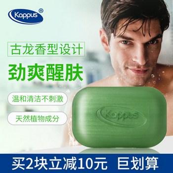 Kappus/吉百事 男士探险古龙香型 洁面沐浴皂 125g
