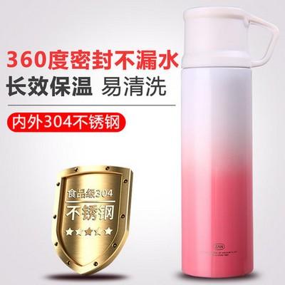 ZAN 不锈钢便携保温杯 350ml