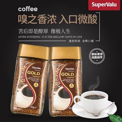 爱尔兰 SuperValu 金牌特浓黑咖啡粉