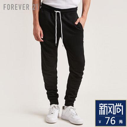 男士棉质抽绳运动裤 Forever21