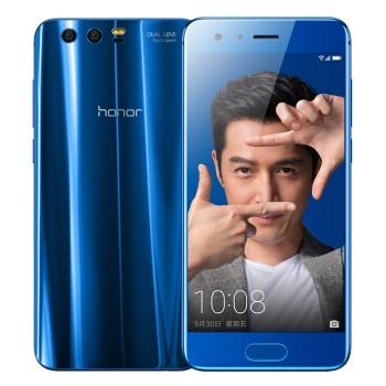 HUAWEI 华为 荣耀9 全网通 智能手机 6GB+128GB 尊享版