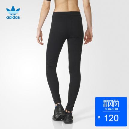 adidas 阿迪达斯 Originals AJ8081 女子紧身裤