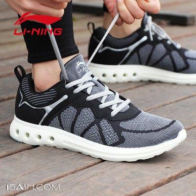 李宁 新款休闲运动鞋 ARHL091