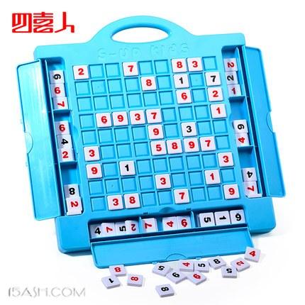 儿童数字难题益智数独九宫格玩具